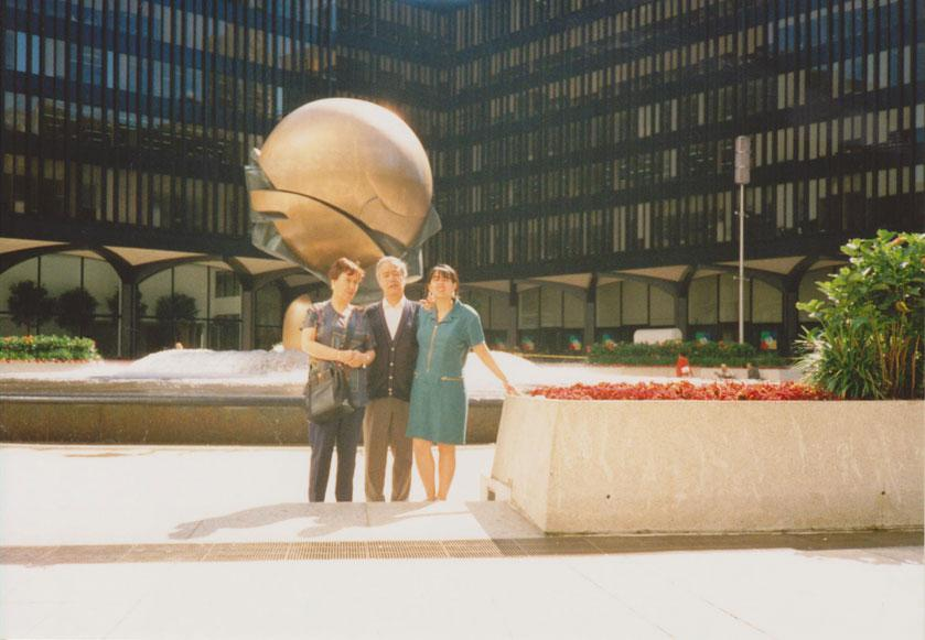 MY_WTC #165 | Andres 1997 | My parents and my sister Alicia