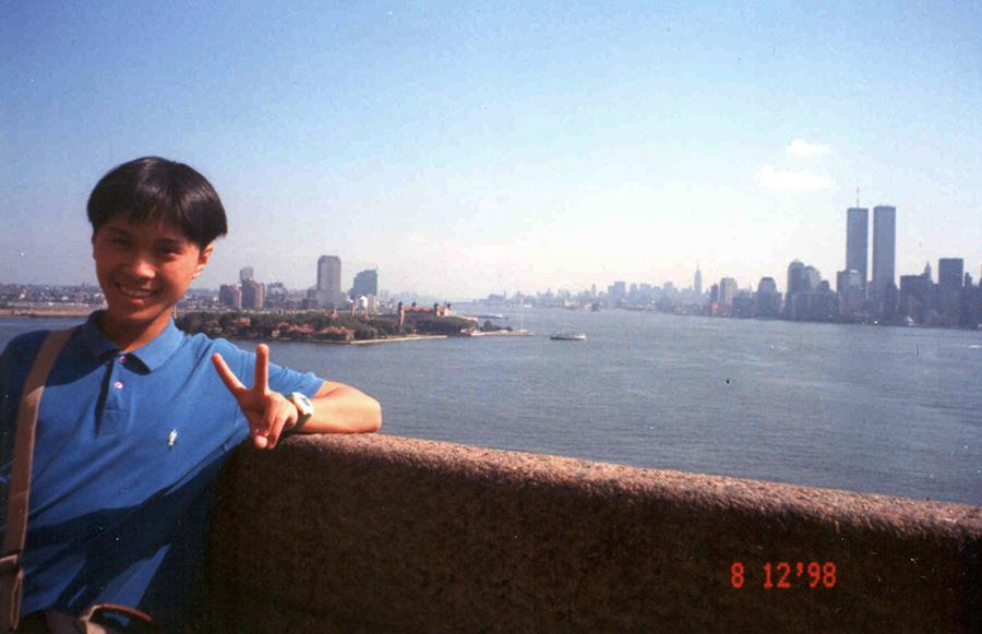 MY_WTC #404 | Frank 1998 | Childhood Memory of the Big Apple