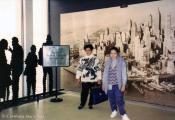 MY_WTC #497 | Ca Rinoza 1994