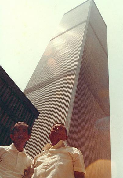 MY_WTC #624 | Eric 1980