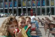 MY_WTC #630 | Maggie 2001 |  Austin Tobin Plaza